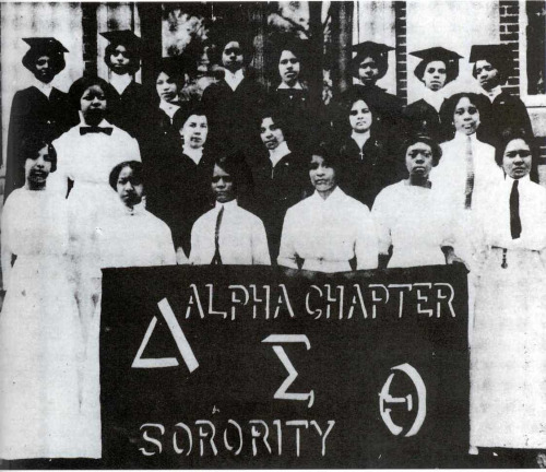 Delta Sigma Theta Sorority of Howard University